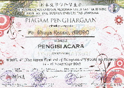 Certificate from Udayana University